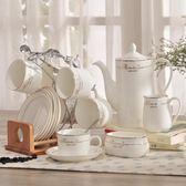 陶瓷咖啡杯套裝 歐式15頭咖啡杯碟壺套裝 英式下午茶紅茶具梗豆物語