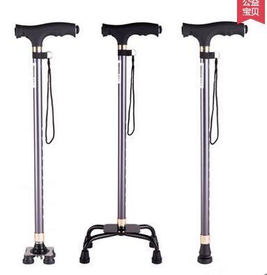 鋁合金拐杖 老年拐棍 拐杖老人四腳 防滑四角伸縮 手杖帶燈