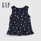 Gap女幼撞色條紋圓領無袖上衣577361-星星圖案