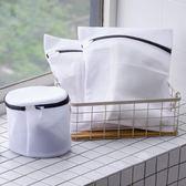 洗衣袋 5件套洗護袋加厚文胸洗衣袋細網家用內衣大號護洗袋套裝 探索先鋒