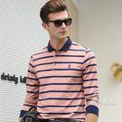 優惠兩天-秋季保羅衫刺繡polo衫男長袖男士t恤有帶翻領中青年潮流條紋體桖