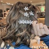 ins仿珍珠發夾女韓國網紅發卡頭飾少女劉海夾子可愛花朵壓發邊夾 創新家居生活館