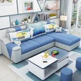 簡約現代布藝沙發小戶型客廳家具整裝可拆洗轉角三人位布沙發組合ATF 格蘭小舖