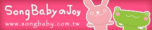 Song Baby の Joy.