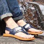 透氣涼鞋 一腳蹬套腳懶人鞋 休閒涼鞋【非凡上品】nx2408