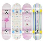 滑板初學者成人女生青少年兒童四輪滑板車公路刷街雙翹滑板車  WY