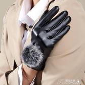 皮手套-士皮手套觸屏戶外騎車開車加絨厚防寒防水保暖棉秋季 提拉米蘇