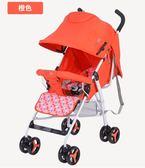 【新年鉅惠】 嬰兒推車便攜輕便嬰兒車折疊式超輕便攜式迷你四季通用簡易寶寶車