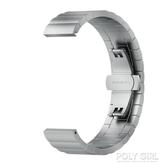 手錶帶 華為WATCH GT2手錶錶帶華為GT2錶帶gt不銹鋼腕帶watchgt2錶帶榮耀