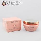 立坽『深層護髮』台灣萊雅公司貨 KERASTASE卡詩 柔舞絲光髮膜200ml HH02
