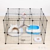 小型犬狗狗籠子泰迪隔離門寵物圍欄鐵絲柵欄室內貓籠兔籠防滑拼接 PA15469『雅居屋』