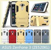 華碩 ASUS ZenFone 3 (ZE520KL) 盔甲 二合一支架 防摔 TPU+PC材質 手機套 防撞 手機殼 保護殼 保護套