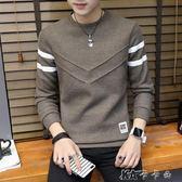 秋冬季男士毛衣圓領套頭毛線衣男裝長袖t恤打底針織衫潮 卡卡西