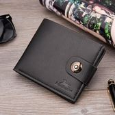 皮夾 迷你韓版男款男士錢包短款放銀行的小錢包男個學生性青春少年折疊