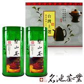 【名池茶業】梨山手採高山茶器質禮盒(150g*2)
