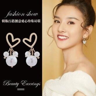 免運【用昕】韓版白搭創意愛心珍珠耳環(約2.8cm)/造型珍珠耳環/女性耳飾