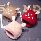 嬰兒帽套頭護耳朵毛線帽男女童