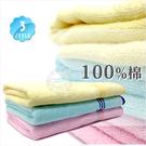 【100%純棉】12兩浴巾(70*142cm)-單件(三色) [51702]台灣製造