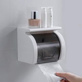 衛生間廁所紙巾盒浴室壁掛式紙巾架防水卷紙盒免打孔廁紙盒卷紙架 Korea時尚記