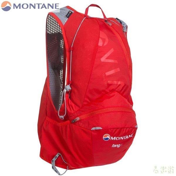 Montane 英國 VIF透氣野跑背心背包5升-抗菌 M/L 紅 PFAN5FLA 路跑 輕量 健行 馬拉松 [易遨遊]