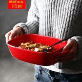 烤碗 創意紅雙耳陶瓷餐具盤子 家用菜盤烤箱西餐盤意面碗焗飯烤盤【全館85折最後兩天】