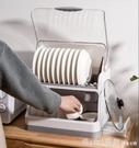 碗櫃 廚房碗筷收納盒放碗瀝水帶蓋迷你碗櫃架餐具家用多功能碗碟置物架 俏girl