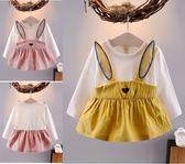 長袖洋裝 連身裙 洋裝童裝 UG31415 好娃娃