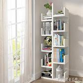 書架落地創意樹形學生書櫃簡約現代兒童組裝收納架客廳簡易置物架 ATF 探索先鋒