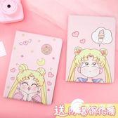 ipad保護套-ipad2018新款保護套蘋果平板卡通pro10.5英寸可愛美少女-奇幻樂園