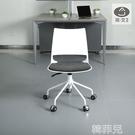 電競椅 北歐創意時尚辦公椅洽談會議椅休閒書房電腦椅 MKS韓菲兒