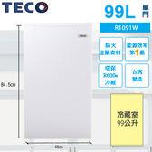 ★送 Brita運動隨身杯★【TECO 東元】99公升單門小冰箱R1091W(小鮮綠)
