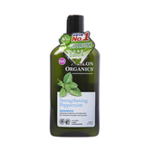 Avalon Organics薄荷強健精油洗髮精325ml/11oz