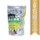 九龍齋藤黃果油切梅180g/包*6包  ...