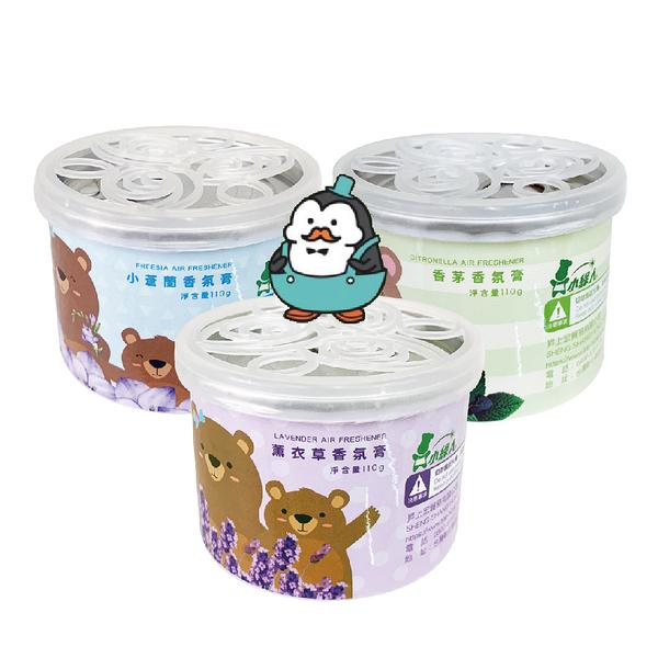 小綠人 萌熊香氛膏110g : 小蒼蘭、香茅、薰衣草