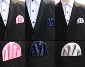 男士西裝口袋巾方巾正裝商務手帕結婚禮西服胸巾絲巾配件純色 范思蓮恩