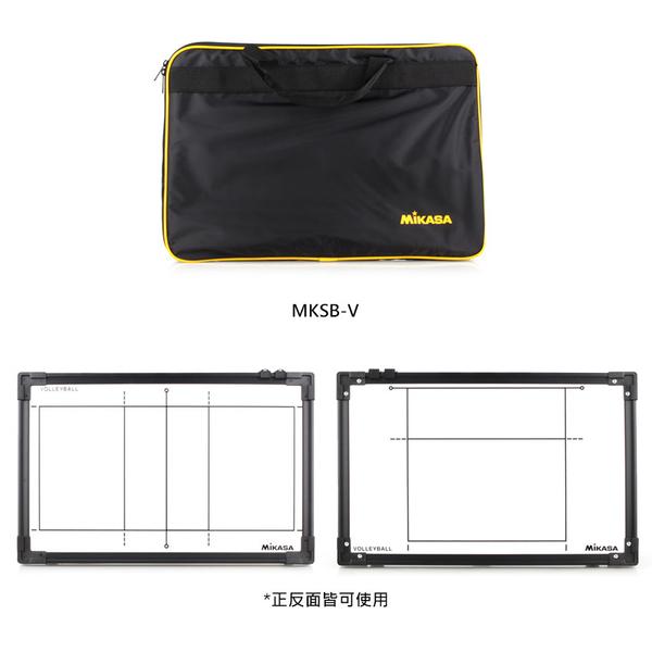 MIKASA 排球戰術板(比賽 白板≡體院≡ MKSB-V_1