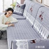 沙發墊四季通用墊子防滑坐墊靠背巾北歐簡約全包萬能沙發套罩蓋布『艾麗花園』