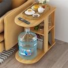 茶几 茶幾桌客廳邊幾角幾可移動簡約家用沙發邊柜茶臺迷你多功能小桌子