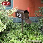 郵筒大號歐式鐵藝郵箱復古別墅信箱室外美式可印字防雨奶報箱  WD 聖誕節快樂購
