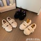 羊捲毛毛鞋女冬季外穿年新款網紅白色懶人厚底平底加絨豆豆鞋 聖誕節鉅惠