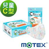 【MOTEX 摩戴舒】兒童C型公仔口罩(5片/包 ,6包/盒)(適用4~6歲)