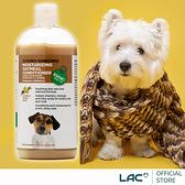 【LAC利維喜】GNC健安喜 犬用保濕潤毛精946ml-香草香味