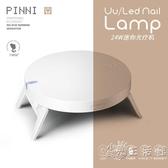 迷你Mini光療機 UV膠烤燈烘干機 LED燈珠美甲光療機便攜USB光療機 小時光生活館