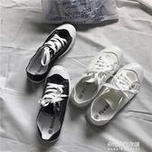 韓風學生小白鞋新款小清新百搭繫帶平底帆布鞋  朵拉朵衣櫥
