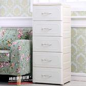 45寬歐式儲物柜抽屜式收納柜塑料寶寶衣柜兒童整理柜子宜家五斗柜