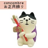 Hamee 日本 DECOLE concombre 正月新年系列 療癒公仔擺飾 (參拜貓咪) 586-922555