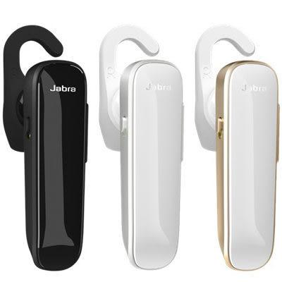 全新 Jabra BOOST 白金色 藍牙耳機/藍芽4.0/通話9小時 【先創公司貨】