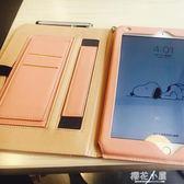蘋果2018新款ipad air2保護套 10.5寸11寸pro12.9皮套9.7英寸平板電腦mini4全包邊mini2『櫻花小屋』