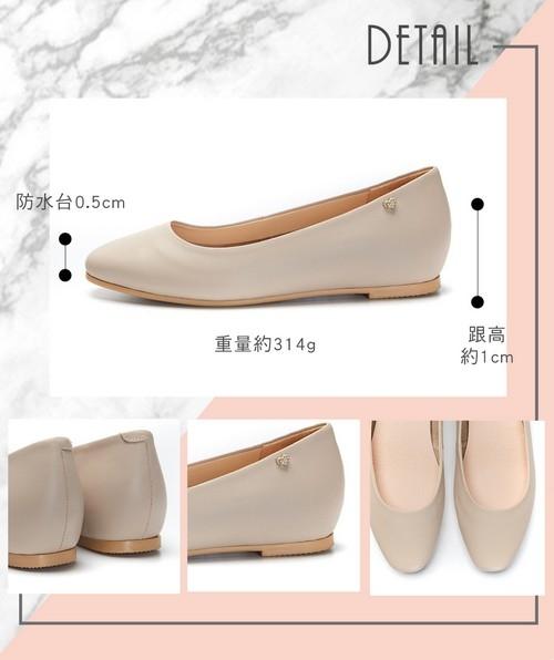 【bac】愛趣首爾 - 方頭簡約無內裡側邊愛心鑽飾內增高平底鞋(裸膚色)