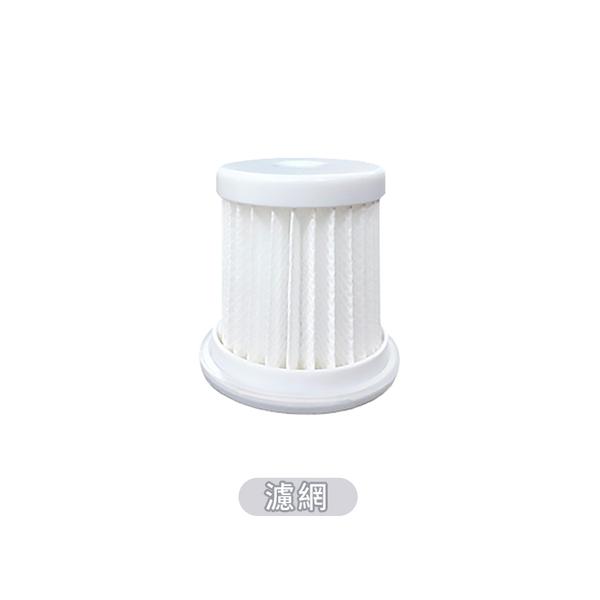 小紫UV除螨機 濾網 原廠6入組 加購區 【HTHA51-B06】
